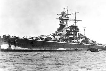 P級装甲艦