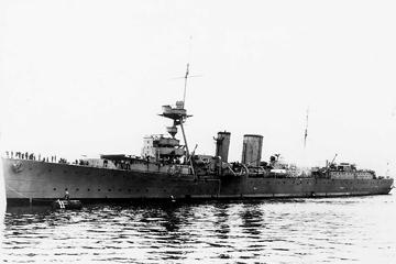 アドヴェンチャー級高速敷設艦 A...
