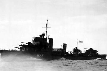 エスク (駆逐艦)